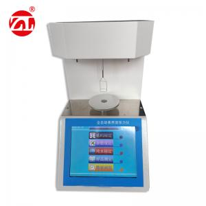 China Automatic Interface Tension Tester For Chemical , Petroleum , Electricity , Railway on sale