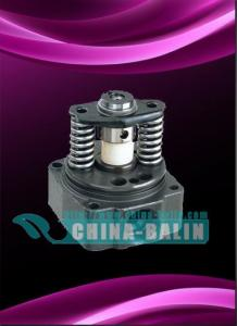China MAN BOSCH head rotor 1 468 336 335 on sale