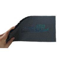 DesignLED P6mm Flexible LED Screen