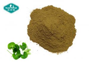 China Cosmetic grade Centella Asiatica (Gotu Kola) High Purity Extract for Skin Care on sale