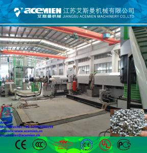 China High quality plastic pellet making machine / plastic recycling machine price / plastic manufacturing machine supplier