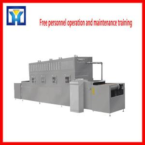 China Conveyor Belt Microwave Fruit Vegetable Drying Equipment on sale