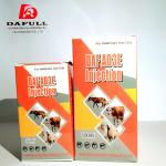 Poultry medicine Animal Weight Gain Cattle Vitamin AD3E Injection 100ml/500ml