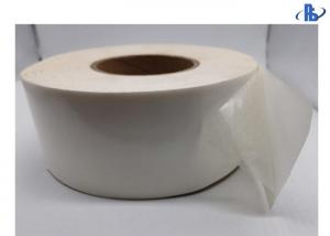 China Polyester Film Jumbo Roll 80 Mic Double Sided Adhesive Tape on sale