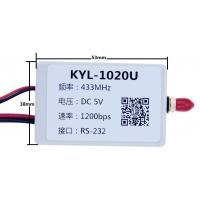 200U Short Distance Transmitter / RF Transmitter And Receiver Kit 100mW
