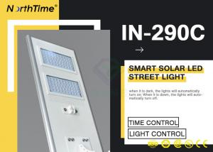 China Smart Phone App Control Automatic Integrated Led Solar Street Light 90W with 64AH battery on sale