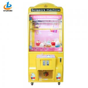China Scissor Cutter Toy Claw Machine / Acrylic Yellow Cut Ur Prize Vending Machine on sale