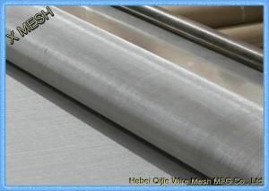China 200mesh Plain Weave 304 Alloy Stainless Steel Screen Roll  48X100 Anti Corrosion on sale