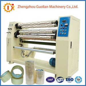 China GL-210 Fast speed packing tape machine manufacturers, bopp tape slitting machine price for sale on sale
