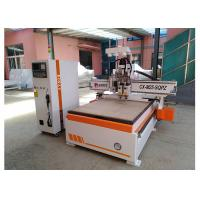 China Lifetime Maintenance Cnc Wood Router , Humanistic Design Cnc Routers For Woodworking on sale