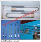 Tipo elementos de U de calefacción del disilicida del molibdeno para los hornos industriales