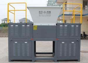 China 4 Shaft Commercial Shredding Machine , Household Waste Metal Dual Shaft Shredder on sale