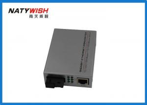 China Single Mode Single Fiber Media Converter 20KM 1310 / 1550NM For Network Centre on sale