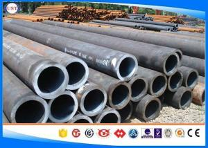 China DIN1626 1.0110 Carbon Steel Tubing Mechanical Tube Price Black Pipe Of Manufacture Supplier on sale