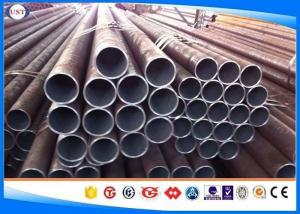 Quality Customized Length Seamless Carbon Steel Tubing C35E OD 25-800mm WT 2-150mm for sale