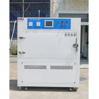 Sun light simulation UV Aging Test Chamber / ultraviolet ray test cabinet