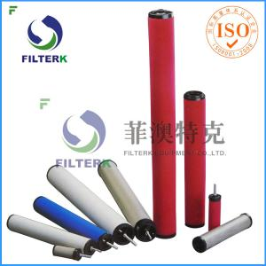 China K145 Series Air Compressor Filter Cartridge , Domnick Hunter Air Compressor Air Intake Filter? on sale