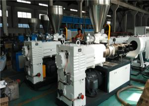China Auto PVC Plastic Pipe Extrusion MachineTwo Tube Making 16 - 50mm Pipe Diameter on sale