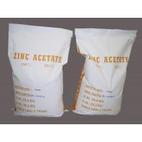 industry white Zinc Acetate powder , pharmaceutical grade