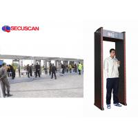 LED alarm Walk-through Metal Detector gate for Factories and Entertainment environments