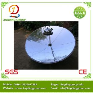 China Solar Burner Parabolic Solar Cooker on sale