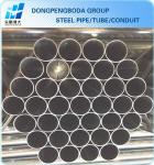 BS1139/EN39 scaffolding carbon steel pipe China supplier made in China