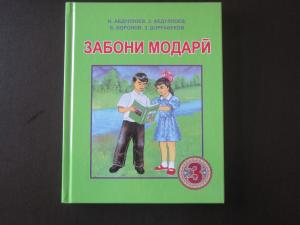 China supply / buy School education book for student, publisher of books on sale