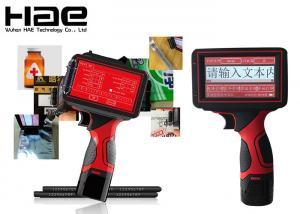 China Portable Inkjet Barcode Printer , Handheld Expiry Date Printer For Plastic Bag on sale