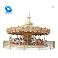 Amusement Theme Park Carousel 36 Person Ride Merry Go Round SGS Certified