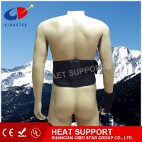 Stock in support customized color and size, shape Belt back support, medcial physical therapy function far infrared,Keep