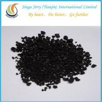 Organic Fertilizer - Potassium Humate Crystal Granular