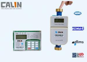 China Congo Split Type LCD Display RF Communication Prepaid Water Meter multi-jet dry type on sale