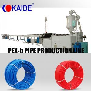 China Cross-linking PE-Xb Pipe Production Machine  since 1997 on sale