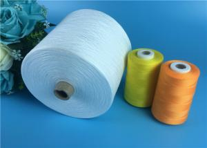 China 100% Polyester Yarn 30s/2 Raw White Polyester Spun Yarns For Garments Sewing on sale