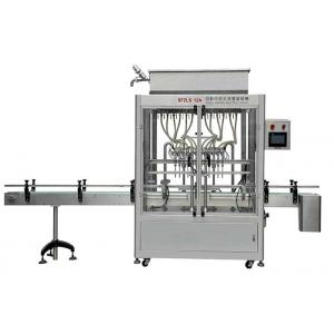 China Cosmetic Spray Aerosol Bottle Filling Capping And Labeling Machine For Round Aluminum Can on sale