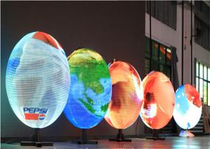 China DIY Video Round LED Display Full Color Customized with Synchronous / Asynchronous Control on sale