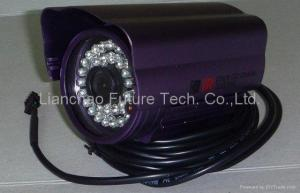 China LCF-23IRI RS232 CCTV Camera wholesale