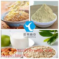 Oat Straw Extract Plant Extract Allergenic Extracts CAS NO.:84012-26-0