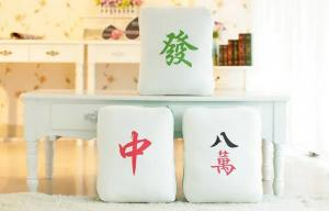 Quality Mahjong car pillow cushion pillow pillow lovers office personality car pillow for sale