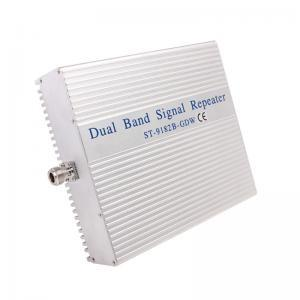 China GSM900/3G Dual band repeater /GSM Dualband 900/3G signal booster/ Mobile phone signal ampl on sale