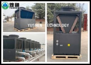China Eco Friendly Air To Water Heat Pump For Homes And Businesses Energy Efficient on sale