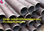 YanshanでなされるEN10219鋼管