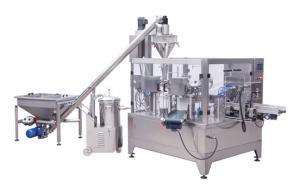 China High Performance Vertical Form Fill Seal Machine Automated Packaging Equipment on sale