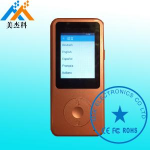 China Simultaneous Intelligent Voice Translator Blue Tooth Version 4.0 3D Array Speaker on sale
