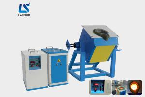 China Small Induction Melting Furnace For Copper / Aluminum / Steel / Iron LSZ-25 25kw on sale