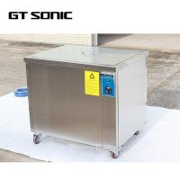 China Integrated Circuit Industrial Ultrasonic Washing Machine Sweep Frequency on sale