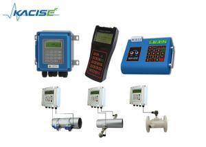 China High Accuracy Portable Water Flow Meter , RS485 Modbus Digital Liquid Flow Meter on sale