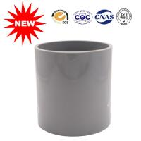 Cold Galvanized PVC Water Pipe Fittings UPVC Coupling Fitting 110-315 Size