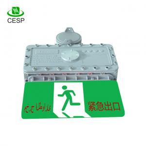 China Led Rechargeable Fire Exit Light, Emergency Exit Lights,Led Emergency Light on sale