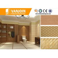 CE ISO Approved Soft Ceramic Tile Invention Patent Flexible Leather Wall Tiles